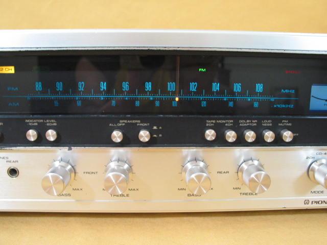 Pioneer Stereo Receiver >> Pioneer Stereo Receiver Model QX-747A